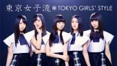 東京女子流の写真