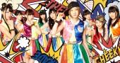 Cheeky Parade ×スイーツパラダイスによるコラボカフェがOPEN!の写真