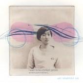 小林真梨子の写真