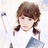 武井麻里子の写真