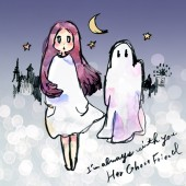 Her Ghost Friendの写真