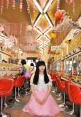 杏窪彌の写真