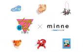 『シブカル祭。』× 「minne」期間限定オンラインショップオープン