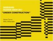 """(10月21日20時更新)『シブカルファッションショー。2017""""UNDER CONSTRUCTION""""』 についてのご案内"""